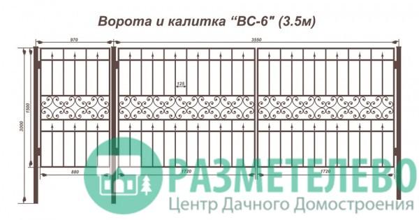 Распашные ворота 1500х3500 с калиткой, серия ВС-6