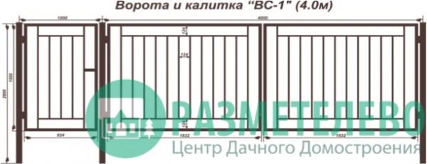 Распашные ворота 1500х4000 с калиткой, серия ВС-1