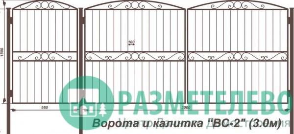 Распашные ворота 1500х3000 с калиткой, серия ВС-2