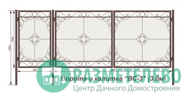 Распашные ворота 1500х3000 с калиткой, серия ВС-3