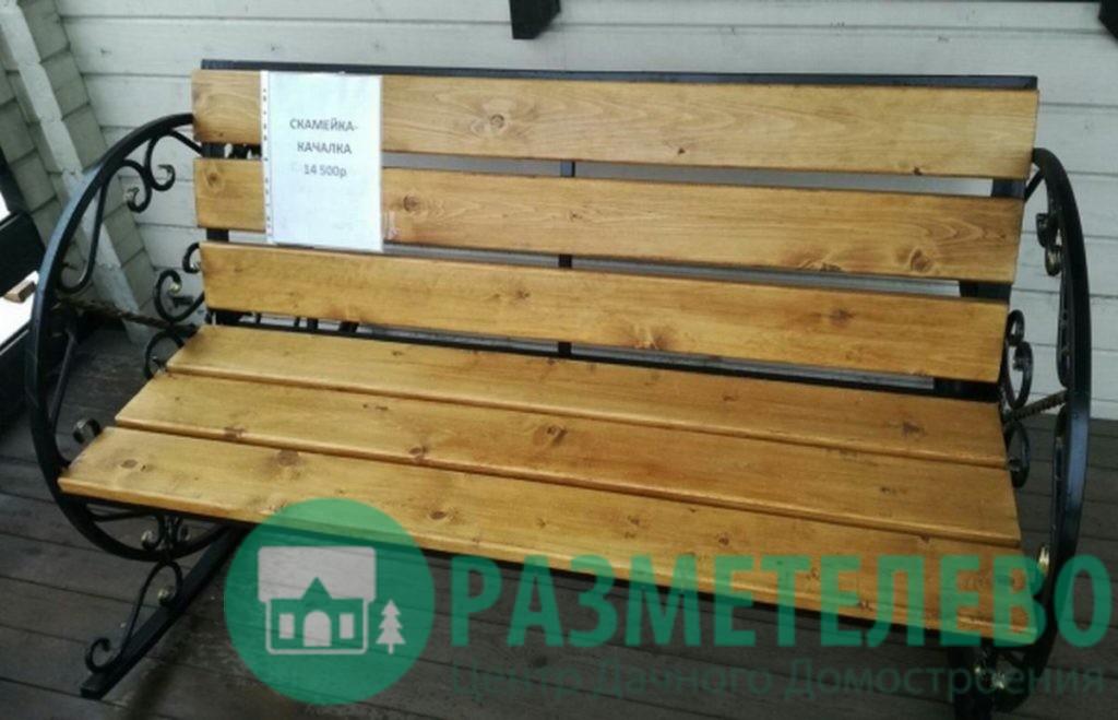 Кованная скамейка-качалка