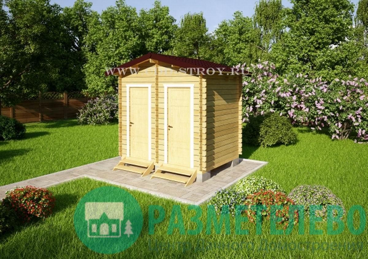Душевая-туалет 2800х2200 (05)